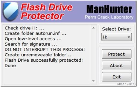 Защита флеш-накопителя от вирусов при помощи программы Flash drive protector