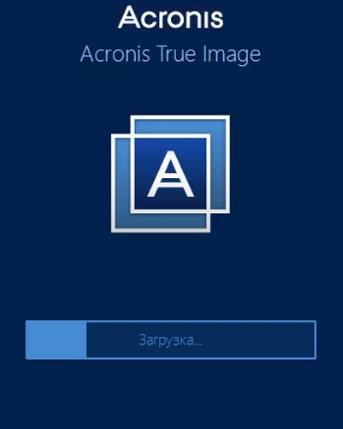 Загрузочная флешка Acronis True Image