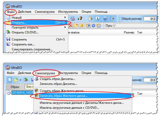 Запись образа Windows 7 в программе UltraISO на флешку